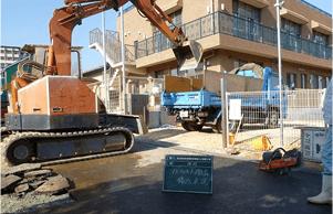 駐車場への進入口設置2