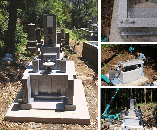 墓石移設工事1