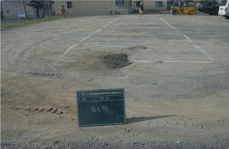 保育園保護者専用駐車場舗装工事1