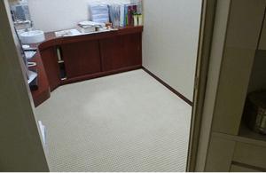 歯科医院 院長室内カーペット張替工事1