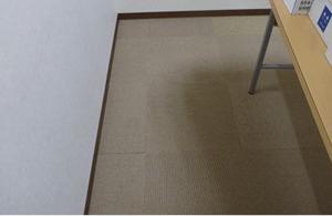歯科医院 院長室内カーペット張替工事3
